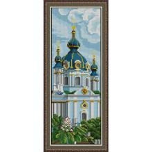 Набір для вишивання хрестиком Леді, Андріївська церква 01024