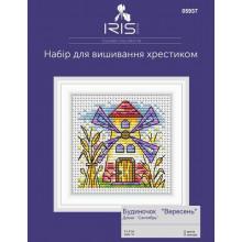 """Набір для вишивання Iris Design, Будиночок """"Вересень"""",  05937"""