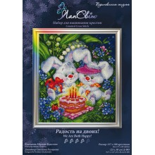 "Cross-Stitch Kit ""We Are Both Happy!"" LanSvit D-005"