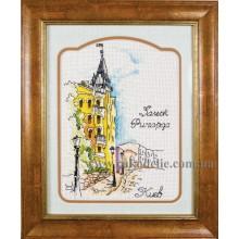 Набір для вишивання хрестиком Леді, Замок Річарда серія акварелі (01307)