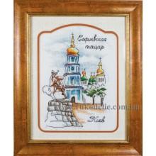Набор для вышивания крестиком Леди, Софиевская площадь серия акварели (01309)