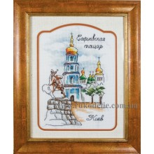 Набір для вишивання хрестиком Леді, Софіївська площа серія акварелі (01309)