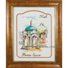 "Cross-Stitch Kit ""Fountain of Samson"" Ledi 01310"