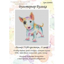 "Cross-Stitch author's Kit ""Bull-terrier"" Besperstova KB0002"