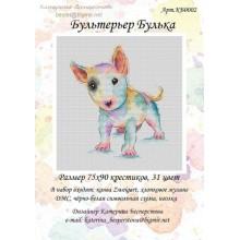 Бультер'єр Булька, авторський набір для вишивання Катерина Бесперстова КБ0002