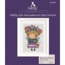 Набір для вишивання хрестиком Iris Design, Дівчинка Весна на Аіді (05723A)