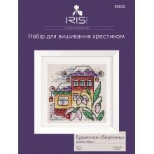 """Набір для вишивання Iris Design, Будиночок """"Березень"""",  05632"""