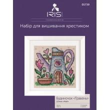 """Набір для вишивання Iris Design, Будиночок """"Травень"""",  05739"""