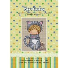 "Cross-Stitch Kit ""Kitten"" Ekaterina Gafenko & Mila Vozhd"