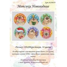 Мопсики Новогодние, авторский набор для вышивания Катерина Бесперстова МЛ0059