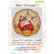 "Cross-Stitch author's Kit ""Pug. Halloween. 1"" Besperstova МЛ0049.1"