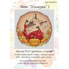 """Мопс """"Хэллоуин"""" 1, авторский набор для вышивания Катерина Бесперстова МЛ00049.1"""