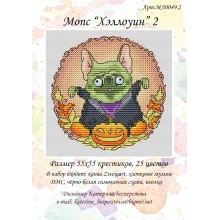 "Cross-Stitch author's Kit ""Pug. Halloween. 2"" Besperstova МЛ0049.2"