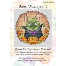 """Мопс """"Хэллоуин"""" 2, авторский набор для вышивания Катерина Бесперстова МЛ00049.2"""