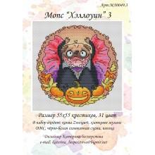 """Мопс """"Хэллоуин"""" 3, авторський набір для вишивання Катерина Бесперстова МЛ0049.3"""