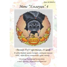 "Cross-Stitch author's Kit ""Pug. Halloween. 4"" Besperstova МЛ0049.4"