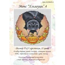 """Мопс """"Хэллоуин"""" 4, авторский набор для вышивания Катерина Бесперстова МЛ00049.4"""