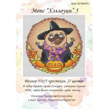 """Мопс """"Хэллоуин"""" 5, авторський набір для вишивання Катерина Бесперстова МЛ0049.5"""