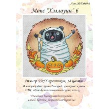 "Cross-Stitch author's Kit ""Pug. Halloween. 6"" Besperstova МЛ0049.6"