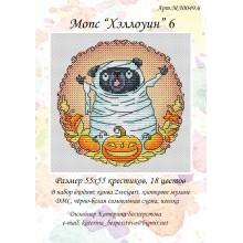 """Мопс """"Хэллоуин"""" 6, авторський набір для вишивання Катерина Бесперстова МЛ0049.6"""