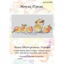 Мопсик Персик, авторський набір для вишивання Катерина Бесперстова МЛ0006