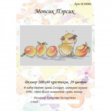 Набор авторский для вышивания, Мопсик Пэрсик, Катерина Бесперстова МЛ0006
