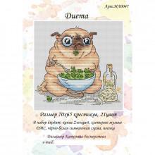 Набор авторский для вышивания, Диета, Катерина Бесперстова МЛ0047