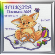 "Cross-Stitch Kit ""A Red Kiddy"" LanSvit D-022"